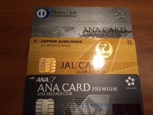 海外旅行に行く人のクレジットカード