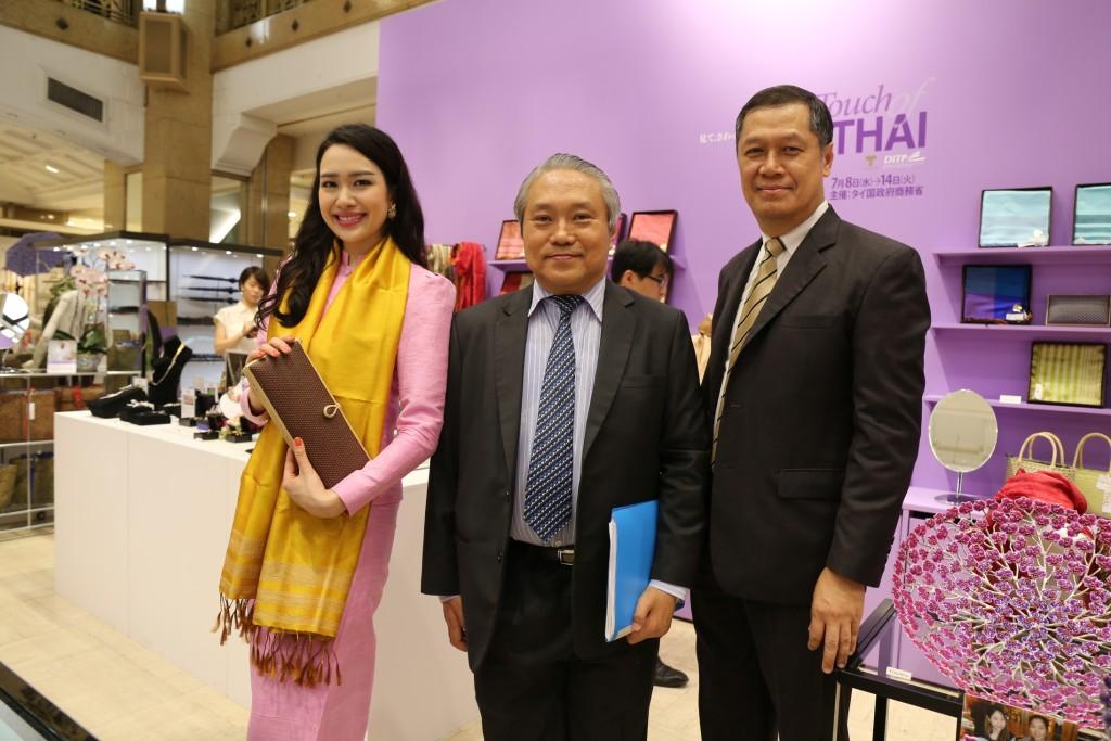 タイ国政府貿易センター