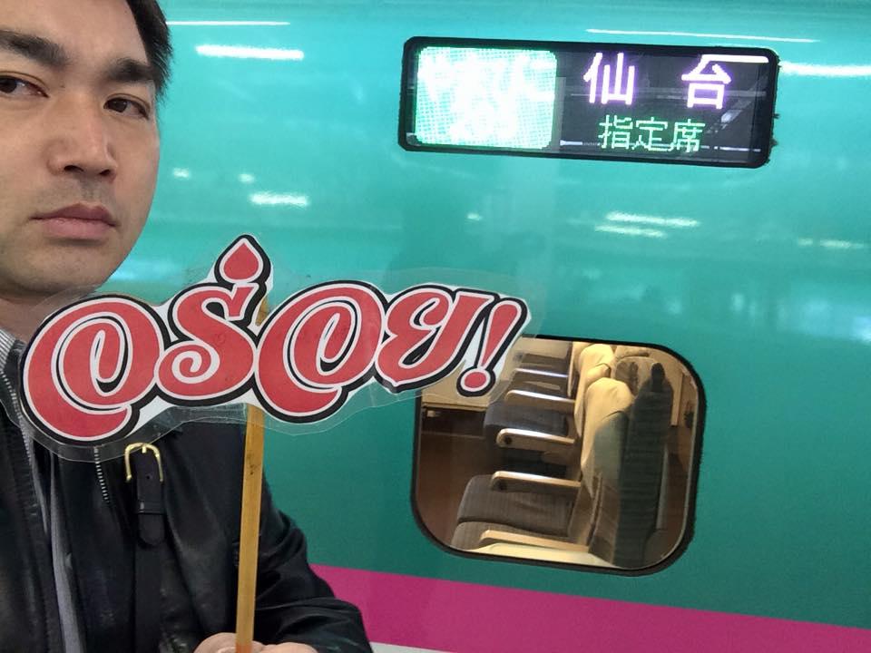 遠藤誠のタイランド探訪inJAPAN宮城編
