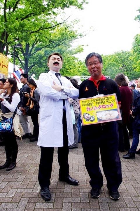 染谷茂社長とタイフェスティバル博士