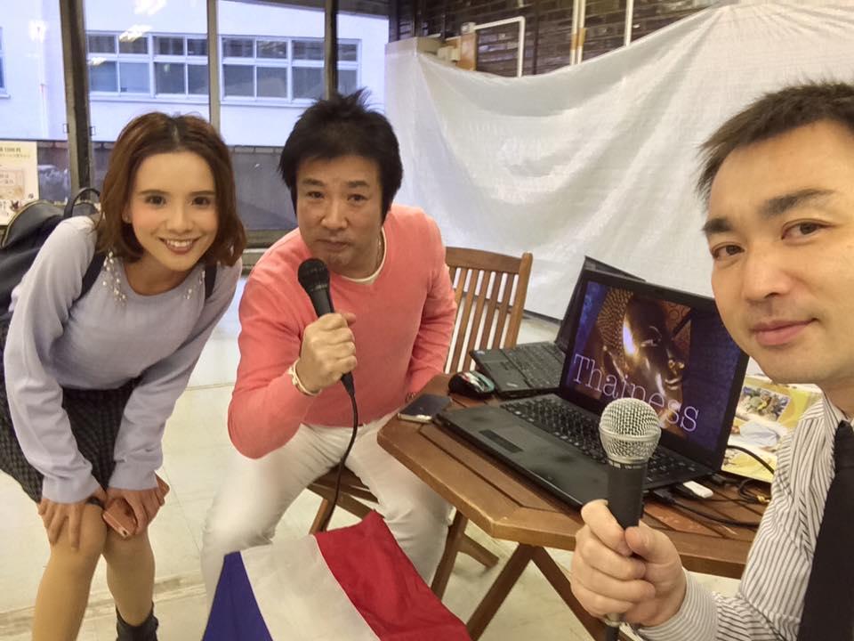 タイフェア渋谷 吉田いっき&スッナンター