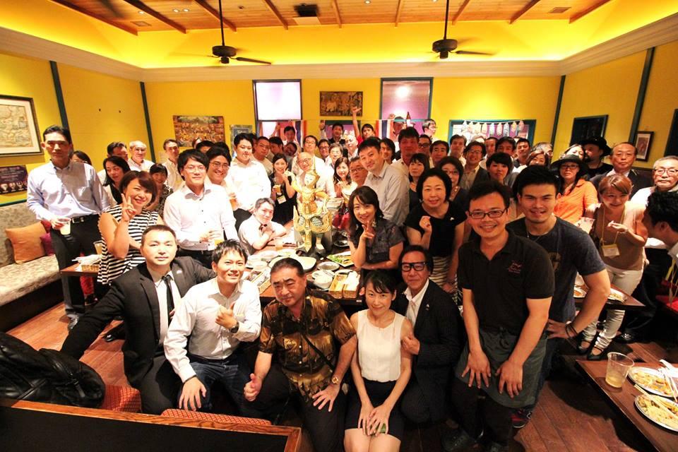 タイ王国ファンクラブ