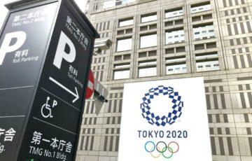 東京五輪が中止になった場合