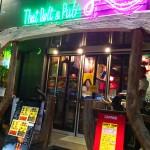 【売却情報】きれいなタイ料理レストラン&BAR