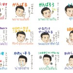 【新商品】タイ語LINEスタンプ「男の気持ち」