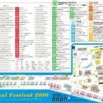【イベント】タイフェスティバル2016の会場マップ付きパンフレット